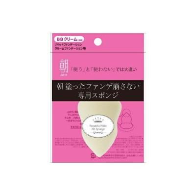 (取り寄せ商品 納期1〜2週間)AMスポンジ 朝 塗ったファンデ崩さない専用スポンジ【1個】(日本パフ)