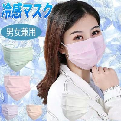 接触冷感マスク 不織布 不織布マスク 冷感マスク 10枚入 不織布 夏用 大人用使い捨て セット ひんやり 三層構造 プリーツ 清潔 飛沫対策 花粉対策 男女兼用