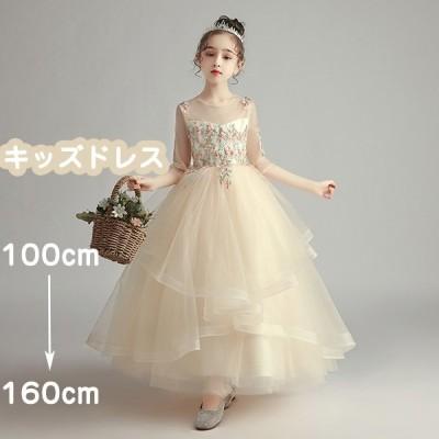 ドレス 子供ドレス ワンピース フラワーガール ベールガール リングガール ファスナー ロング丈 着やせ 上品 エレガント 結婚式