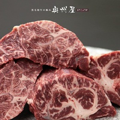 ds-130535 黒毛和牛A4・A5等級スネ肉 1kg (500g×2パック) (ds130535)