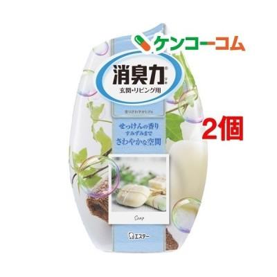 お部屋の消臭力 消臭芳香剤 部屋用 せっけんの香り ( 400ml*2コセット )/ 消臭力