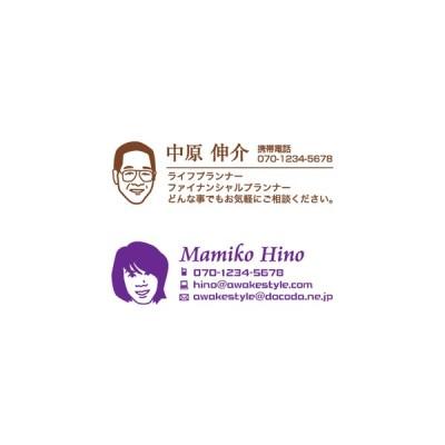 似顔絵スタンプ デジはんMタイプ 16×56mm 補充インク1本付属 名刺・DM・ハガキ・封筒に