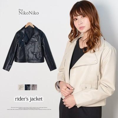 ライダースジャケット  即納  シンプル レザー ライダース ジャケット トレンド レディース  韓国ファッション 流行 Instagram