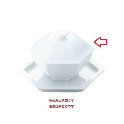 白磁 六角蓋物 大  カンダ 幅140×奥行140×高さ110(mm)/業務用/新品