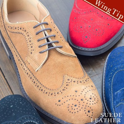 ビジネスシューズ ウィングチップ スエード 外羽根 メダリオン 革靴 幅広 3E メンズ 本革 黒 紺 ネイビー 赤 茶 カジュアル 紳士靴 102