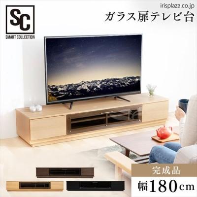 前面ガラステレビ台 T-KYTV180 全4色【時間指定不可】【代引不可】【同梱不可】