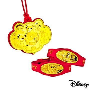 Disney迪士尼金飾 富貴米奇三件式黃金彌月禮盒-0.2錢