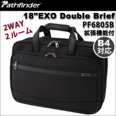 パスファインダー Pathfinder 2WAY ビジネスバッグ B4対応 拡張機能 PC収納 PF6805B(北海道沖縄/離島別途送料)