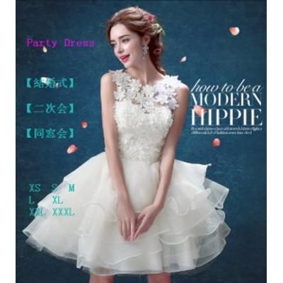 パーティードレス ウェディングドレス エレガントスタイル チュールスカート花柄 花嫁 結婚式 お呼ばれドレス ノースリーブ