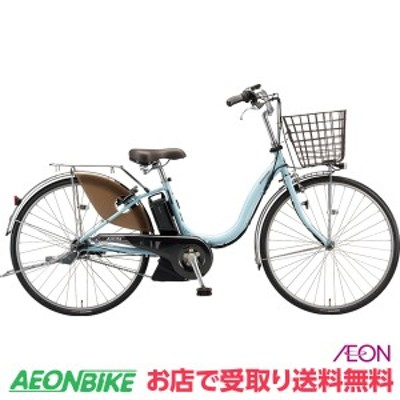 ブリヂストン (BRIDGESTONE) アシスタU DX 2021年モデル 15.4Ah E.Xマリノブルー 内装3段変速 24型 A4XC41 電動アシスト自転車