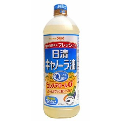 日清オイリオ キャノーラ油 1000g ×2個【イージャパンモール】