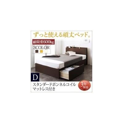 ベッド ダブル 長く使える棚・コンセント付国産頑丈2杯収納ベッド ライノ お客様組立 ダブルベッド 送料無料