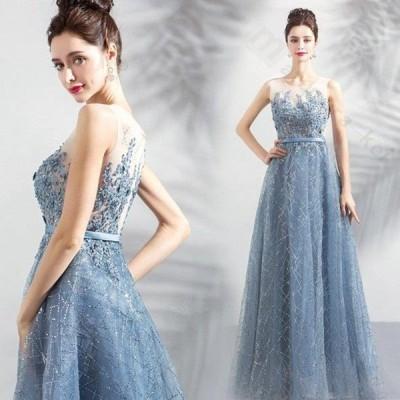 ドレス 二次会 結婚式 女性 ブルー 刺繍 透け感 Aライン ボートネック スレンダーライン マーメイドライ 袖なし ロングドレス 演奏会 パーティー