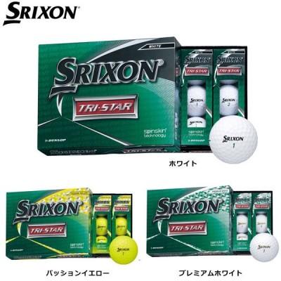 スリクソン TRI-STAR トライスター 2020 ゴルフボール