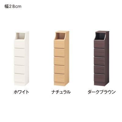 幅が選べる簡単組み立てチェスト(高さ133cm)