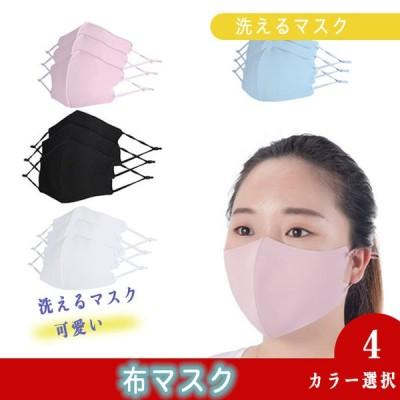 お買い得 マスク 洗えるマスク 秋冬マスク 新作マスク 布マスク チェック柄布マスク レギュラーサイズ