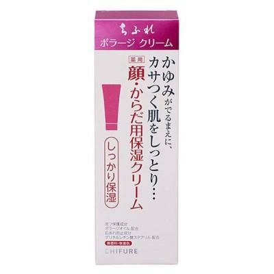 ちふれ化粧品 ボラージ クリーム(顔・体用保湿クリーム) 80g