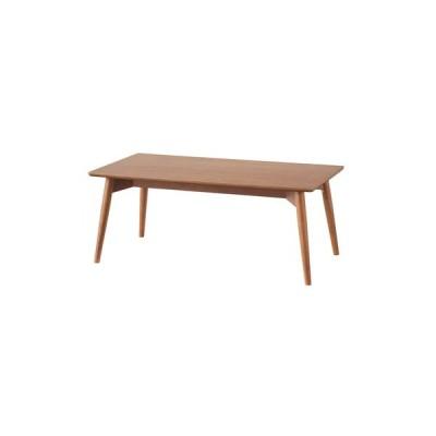 カラメリ センターテーブル(ブラウン/茶)〈KRM-100BR〉ローテーブル リビングテーブル 座卓 机 北欧風 シンプル ナチュラル インテリア 家具 おしゃれ