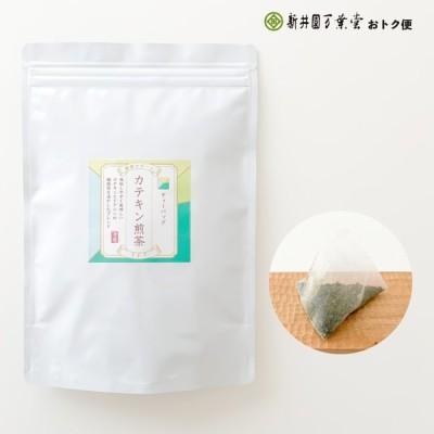 カテキン煎茶 ティーバッグ 5g×50p お湯出し 水出し対応