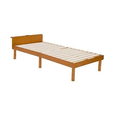 シングルベッド すのこベッド ロータイプ ハイタイプ 幅98cm ベッド下収納 高さ調節可能 木製 天然木 コンパク?