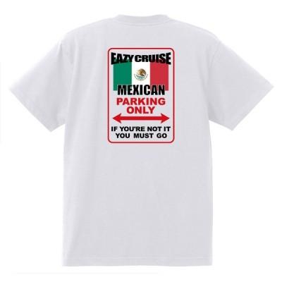 カーショー Tシャツ メキシカン パーキング 白【MEXICAN】 Eazy Cruise ラテン ホットロッド ローライダー