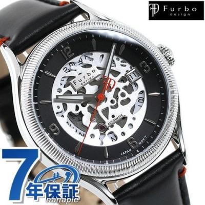 フルボ デザイン CAMOUFLAGE スケルトン 自動巻き メンズ 腕時計 F8204SBKBK Furbo Design
