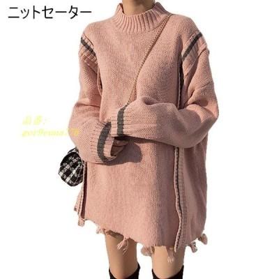 ニットセーター レディース セーター ゆったり 切り替え ニットトップス ゆるセーター お洒落 ハイネック フリンジ ダメージ加工 長袖