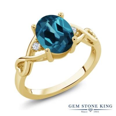 天然 ロンドンブルートパーズ 指輪 レディース リング イエローゴールド 加工 天然石 11月 誕生石 ブランド