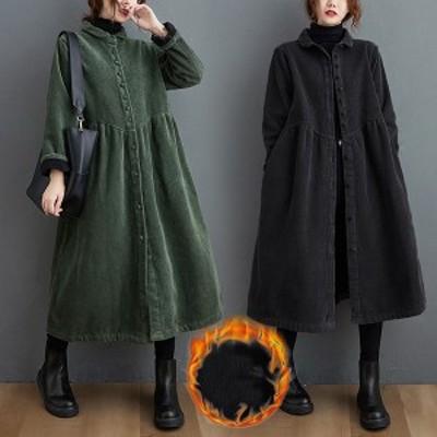 ワンピース シャツワンピ Vネック  体型カバー 無地 長袖 レディースファッション 大きいサイズ 秋冬