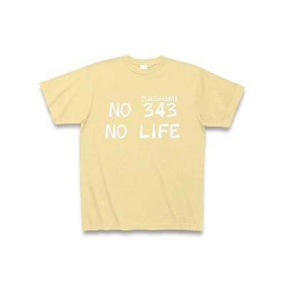 NO 343(SASHIMI)NO LIFE Tシャツ Pure Color Print(ナチュラル)