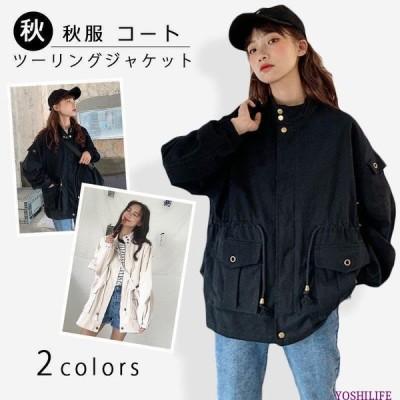 ツーリングジャケット BF風 レディースジャケット 無地 ロング丈 ファッション 薄め 秋 春 ゆったり フリーサイズ