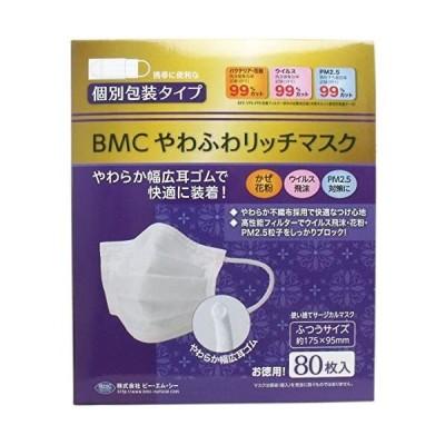 BMC やわふわリッチマスク 白色 普通サイズ 80枚入 (ホワイト ふつうサイズ)