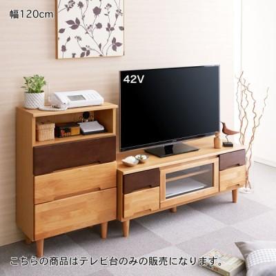 アルダー材のテレビ台  120