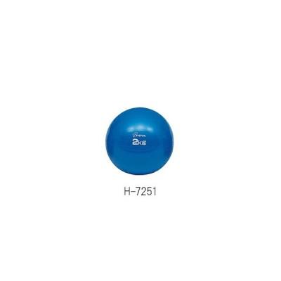 トーエイライト ソフトメディシンボール 2kg H-7251
