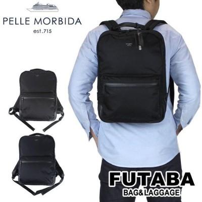 最大P31倍 20日まで PELLE MORBIDA ペッレモルビダ バックパック リュック ビジネス メンズ PMO-HYD011 高機能素材