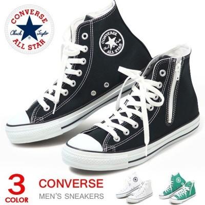 コンバース スニーカー レディース ローカット オールスター スウェット パイル 靴 CONVERSE ALL STAR LIGHT SWEATPILE OX 送料無料