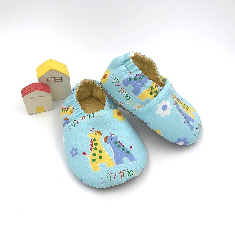 QQ長頸鹿-學步鞋/寶寶鞋/嬰兒鞋