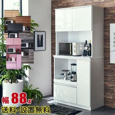 食器棚 レンジ台 コンセント付 キッチンボード 完成品 幅88.8cm レンジボード キッチン収納 ナポリ キッチン 引き出し 収納 組み立て不要 完成品 日本製