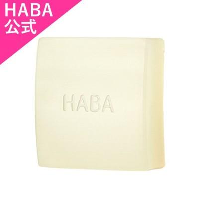 HABA ハーバー公式 スクワフェイシャルソープ 100g(洗顔石けん)