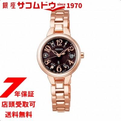 店頭受取対応   セイコー ルキア SSVW190 腕時計 レディース クォーツ SEIKO LUKIA
