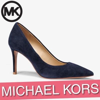 マイケルコース パンプス ピンヒール シューズ レディース ウィメンズ ケケ スエード 40F9KEMP1S 靴 新作 MICHAEL KORS