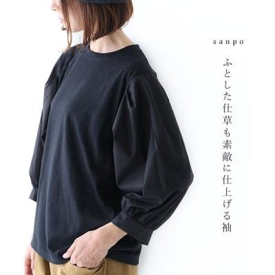 ふとした仕草もに仕上げる袖 トップス カジュアル シンプルデザイン着回し上品 黒 綿 ブラック カットソー