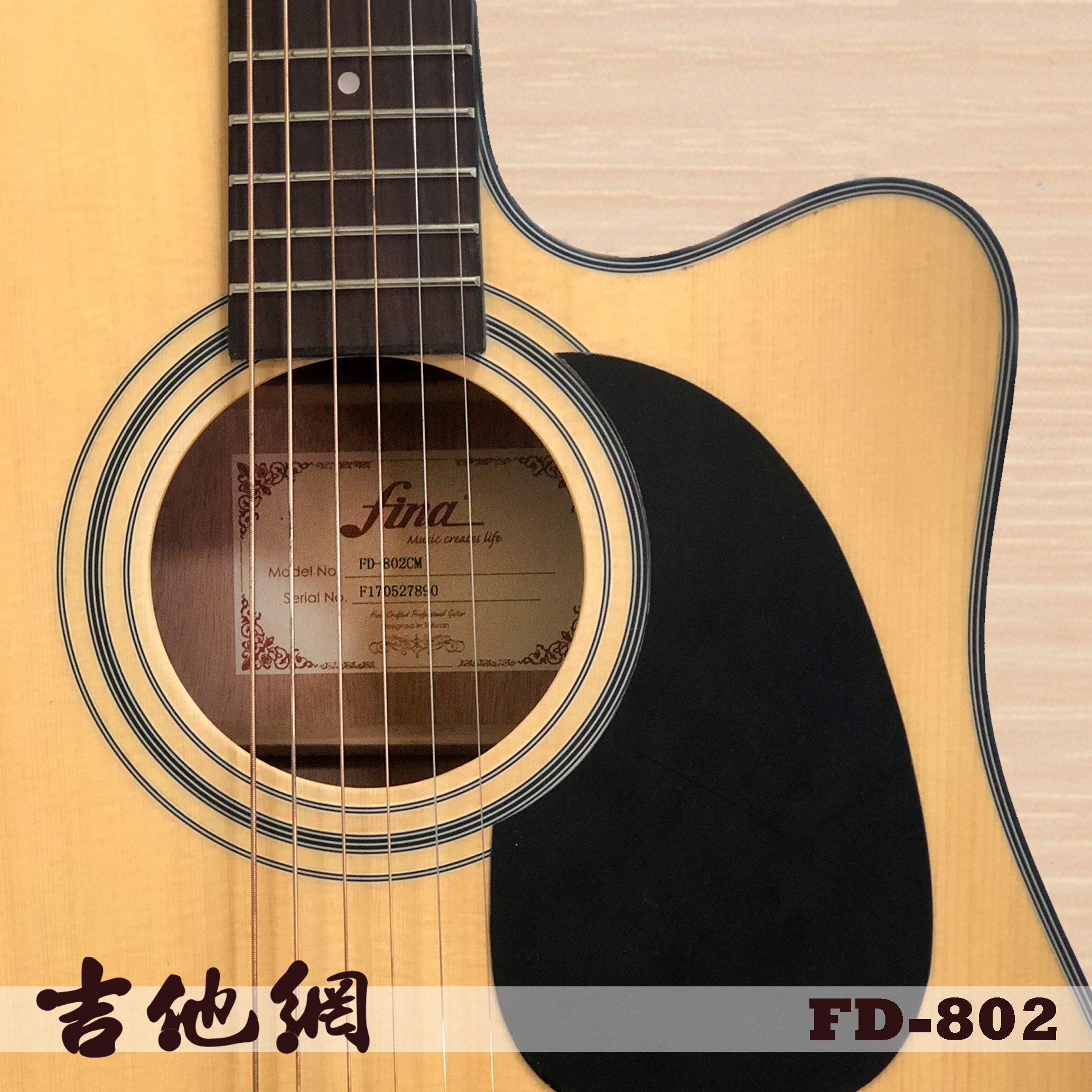 吉他網~Fina FD-802 D桶身36吋3/4女用民謠吉他