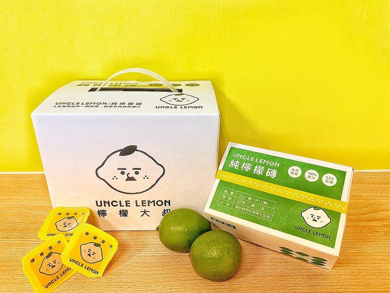 【防疫好夥伴】純檸檬磚四入禮盒組