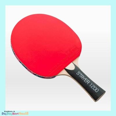 【レジャー用】卓球 ラケット Butterfly(バタフライ) ステイヤー1200 ボール2球付 シェークハンド ピンポンハートYahoo!店