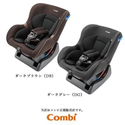 【combiコンビ正規販売店】WEGO ウィゴーエッグショックLH(※色選択)新生児から