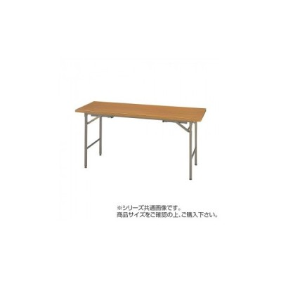 代引き不可 オフィス家具 ミーティングテーブル 2WAYタイプ 180×60×33cm KRH1860NT   4549081840663