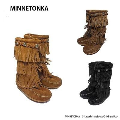 『MINNETONKA CHILDREN-ミネトンカ キッズ-』 ミネトンカKids 3Layer Fringe Boot 2652 2658 2659