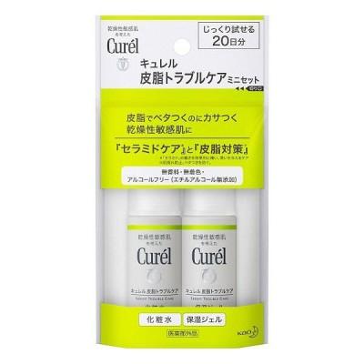 花王 キュレル 皮脂トラブルケア ミニセット30ml+30ml / 医薬部外品