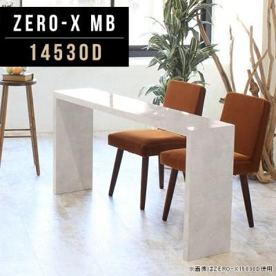 コンソールデスク コの字テーブル オフィスデスク 鏡面テーブル 玄関 北欧 シンプルデスク 作業台